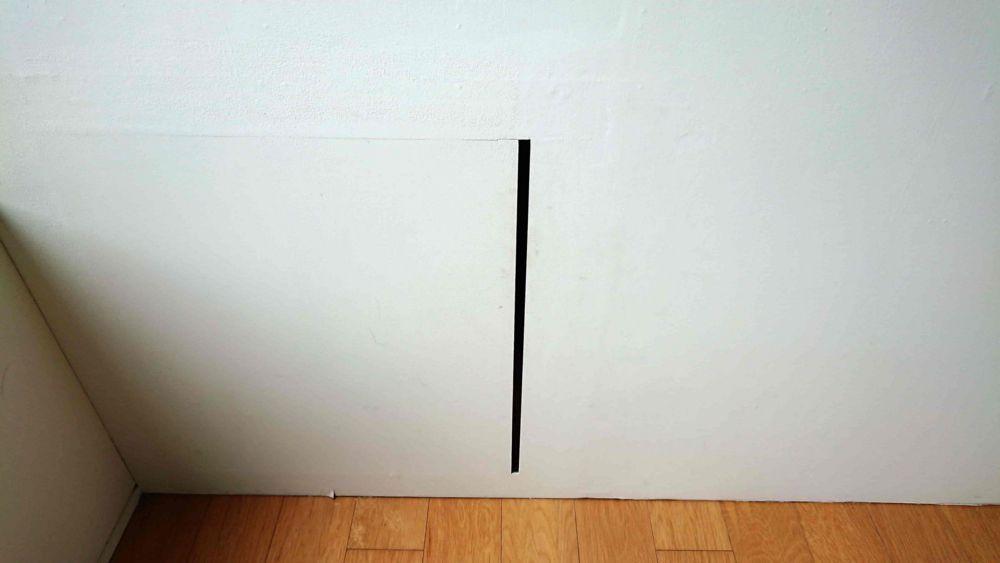 作品資料室の隙間