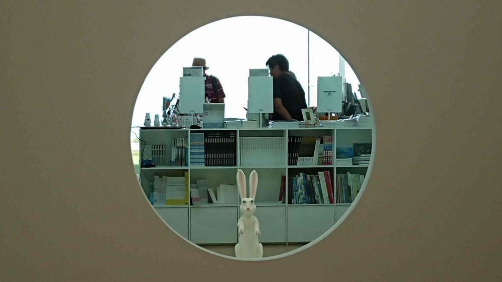 Animal 2009-05B1(ウサギ・白)
