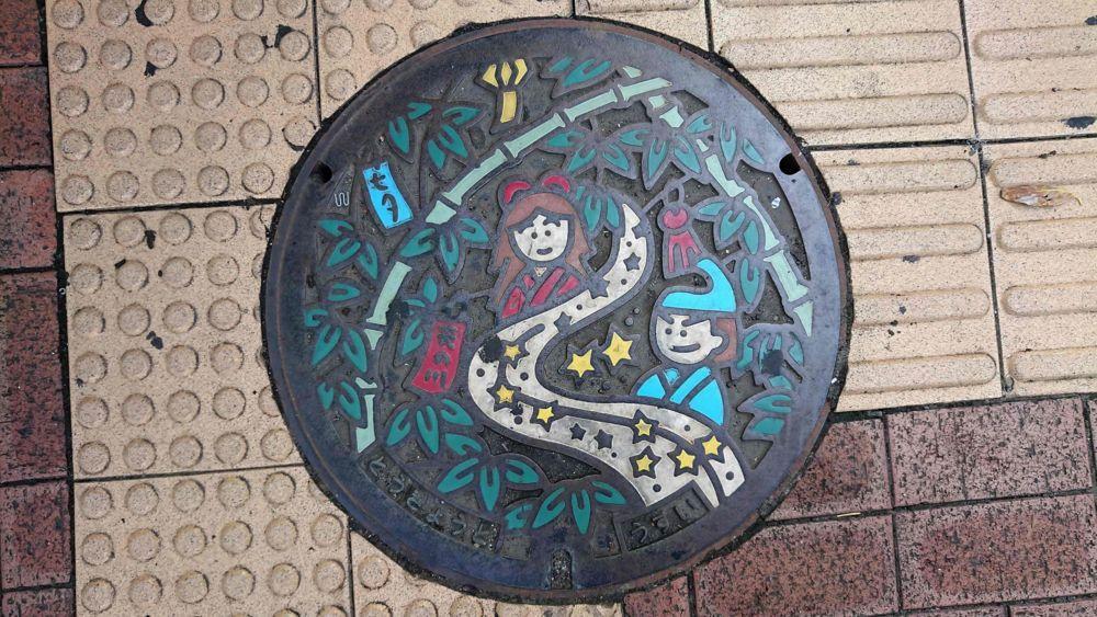 東京都福生市のマンホール(とうきょうと、ふっさ七夕祭り、天の川、織姫、彦星、七夕飾り)[カラー]