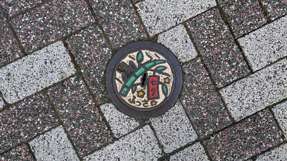 東京都福生市のハンドホール(ふっさ七夕祭り、天の川、織姫、彦星、七夕飾り)[カラー]