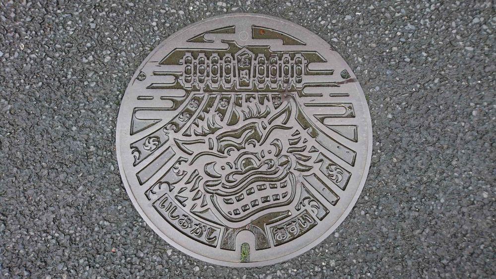 茨城県石岡市のマンホール(常陸國總社宮大祭の獅子)