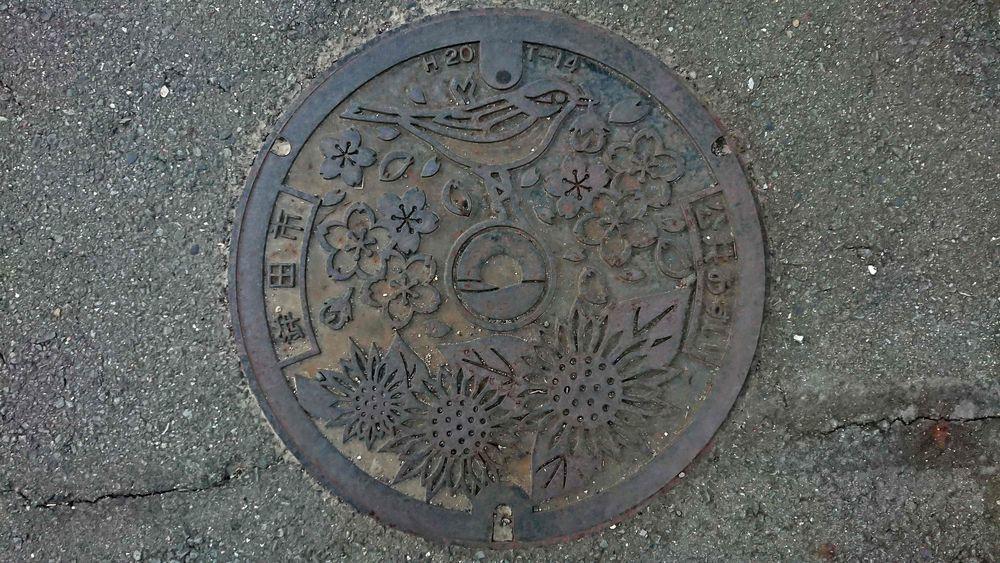 茨城県鉾田市のマンホール(サクラ、ヒマワリ、ウグイス)