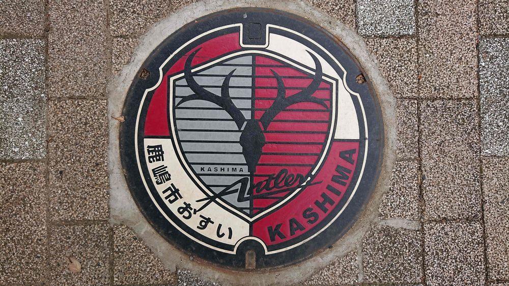 茨城県鹿嶋市のマンホール(鹿島アントラーズチームエンブレム)[カラー]