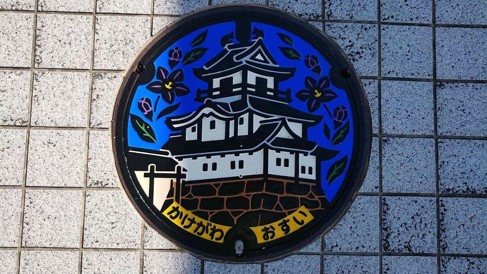 静岡県掛川市のマンホール(掛川城)[カラー、青]