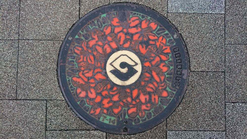 静岡県静岡市のマンホール(タチアオイ)[カラー]