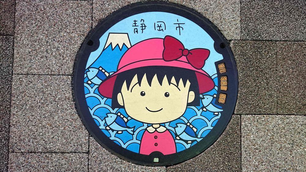 静岡県静岡市のマンホール(ちびまるこちゃん、富士山、駿河湾、マグロ)[カラー]