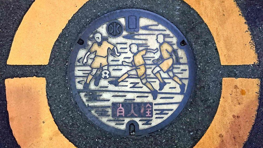 静岡県静岡市の消火栓(旧清水市、サッカー)[カラー]