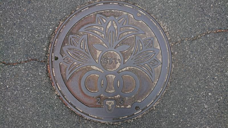 岡山県浅口市のマンホール(旧金光町、サツキ)