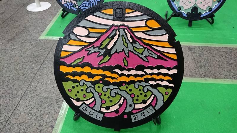 静岡県富士市のマンホール