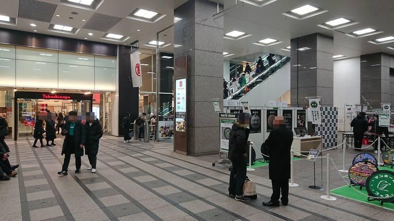 新宿髙島屋1F JR口の特設会場
