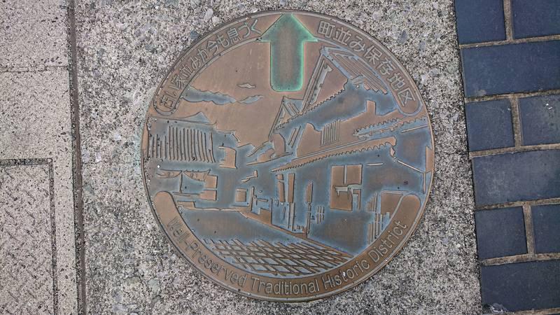 広島県竹原市の家並み保存地区への案内板