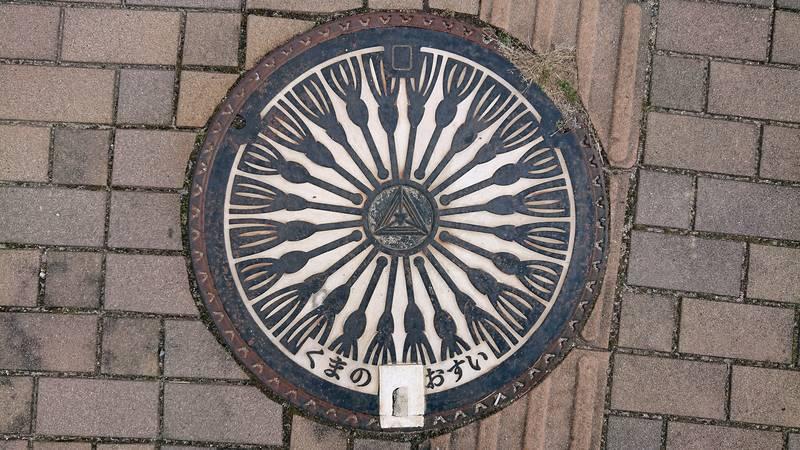 広島県安芸郡熊野町のマンホール(熊野筆)[カラー]