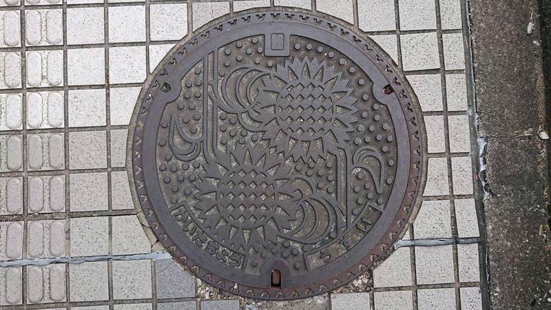 広島県安芸郡海田町のマンホール(ヒマワリ)
