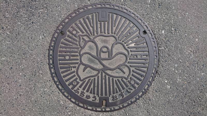 広島県安芸郡府中町のマンホール(ツバキ)