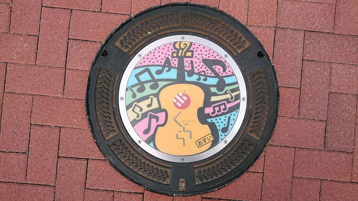 広島県東広島市のマンホール(音符、弦楽器)[カラーシール]