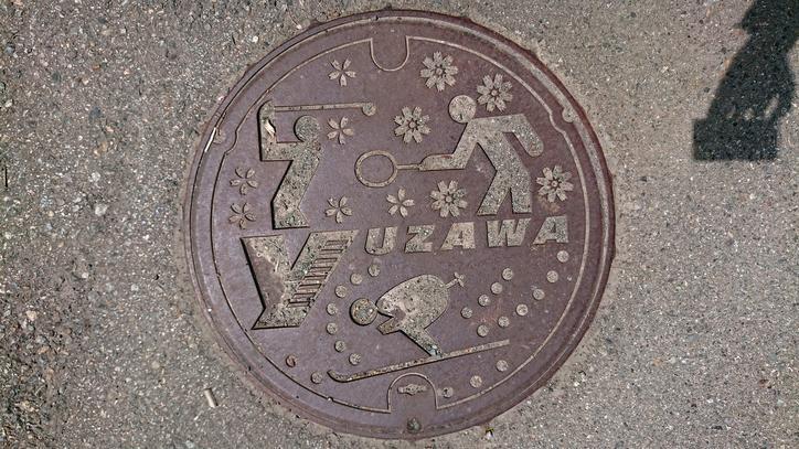 新潟県南魚沼郡湯沢町のマンホール(ベニヤマザクラ、ゴルフ、コスモス、テニス、雪、スキー)