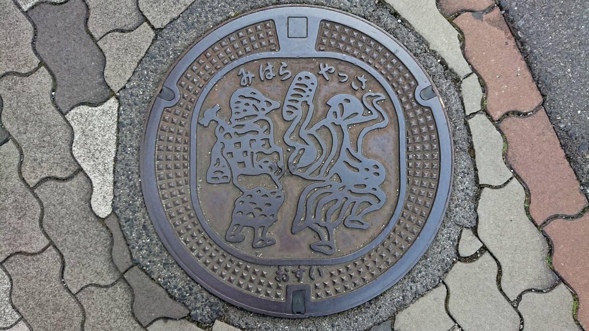 広島県三原市のマンホール(やっさ踊り)
