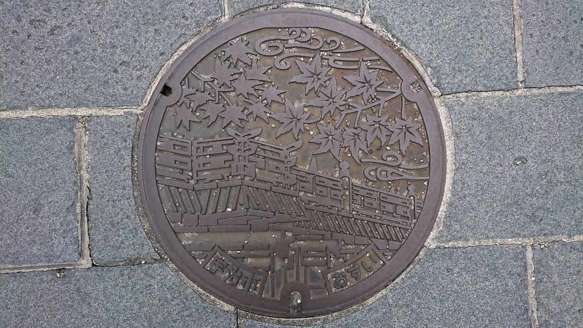 京都府宇治市のマンホール(イロハモモジ、宇治橋「三の間」、川霧)