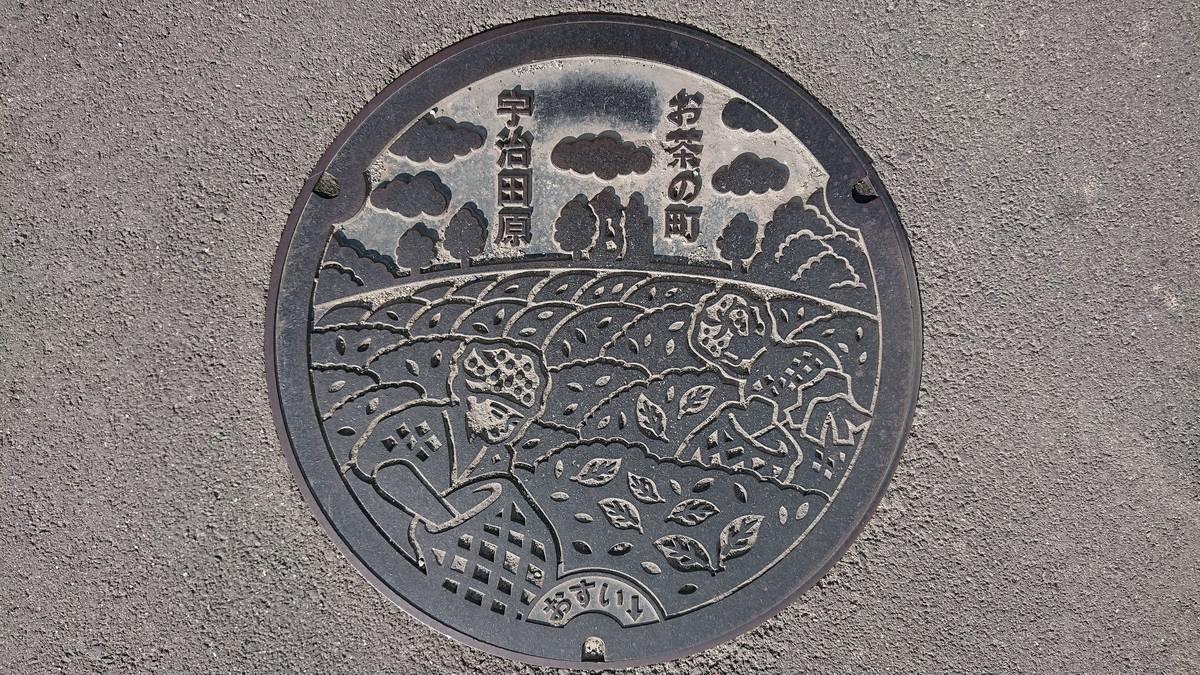 京都府綴喜郡宇治田原町のマンホール(お茶畑、茶摘み娘)