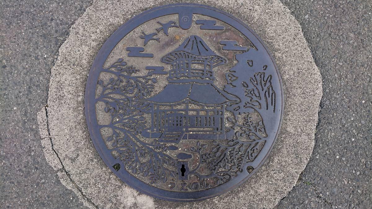 三重県伊賀市のマンホール(旧上野市、俳聖殿、ハギ、カシ、シラサギ)