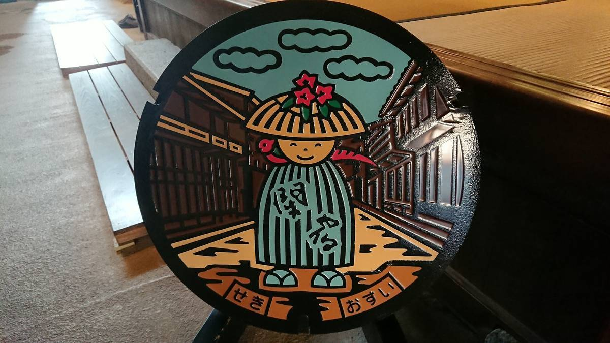 三重県亀山市のマンホール(旧関町、関宿の町並み、アスレ)[カラー]