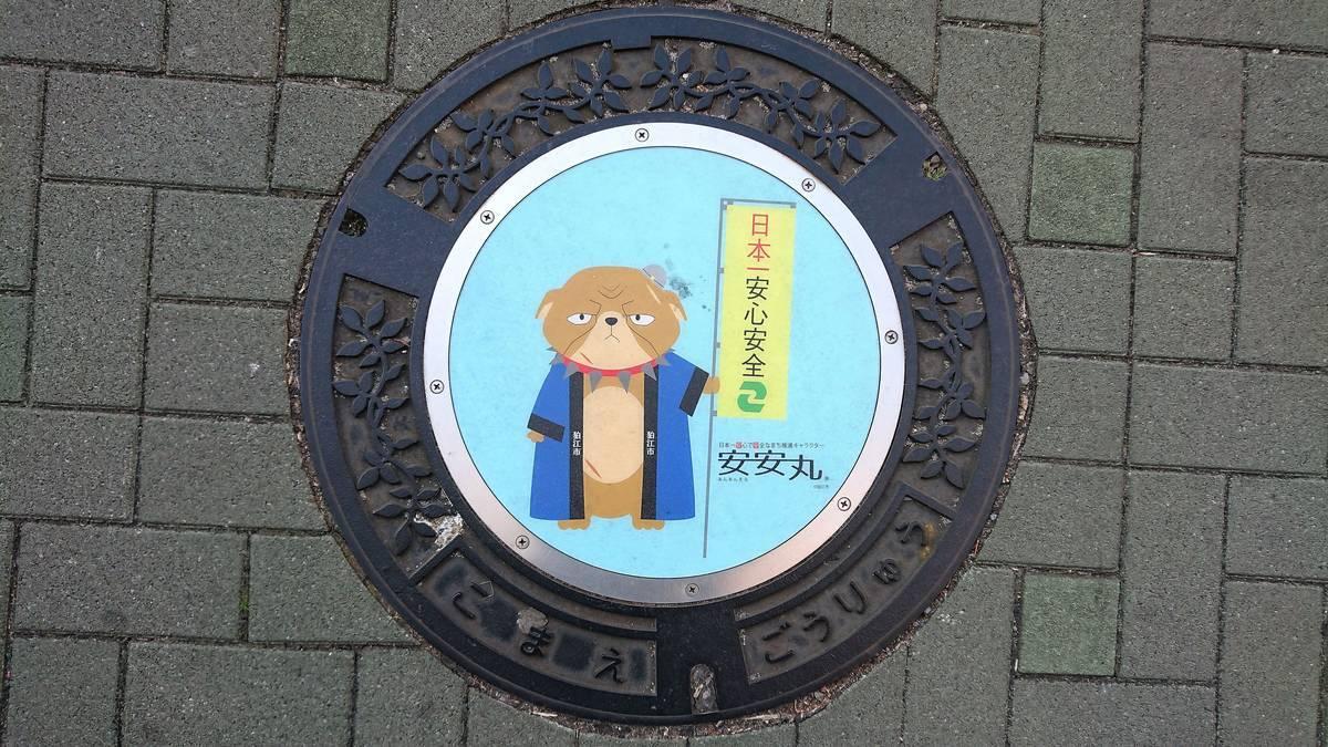 東京都狛江市のマンホール(安安丸、日本一安心安全)[カラーシール]