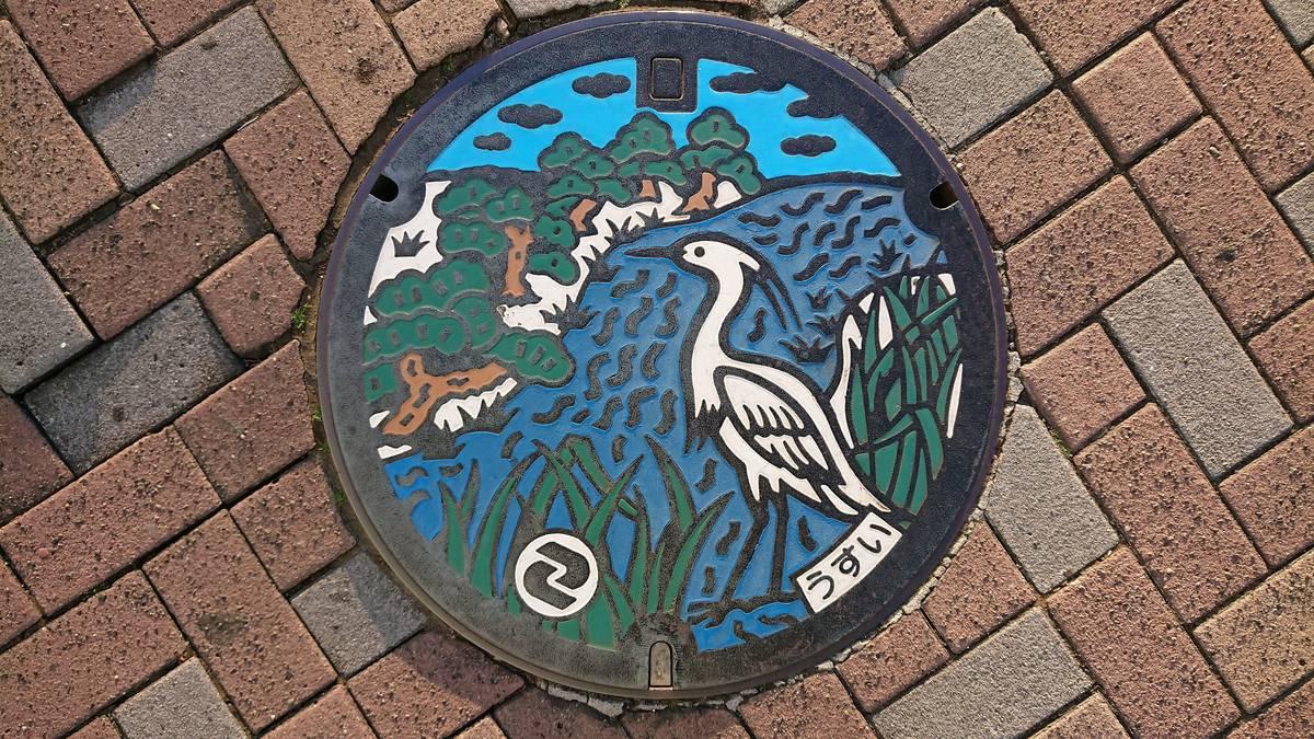 東京都狛江市のマンホール(多摩川五本松、コサギ)[カラー]