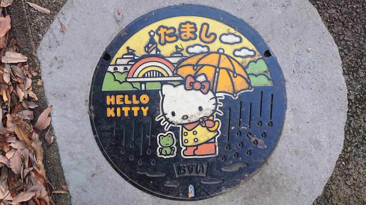 東京都多摩市のマンホール(ハローキティ、おすい)[カラー]