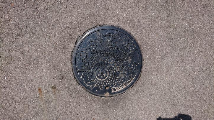 福島県河沼郡会津坂下町の小型マンホール(大俵引き)