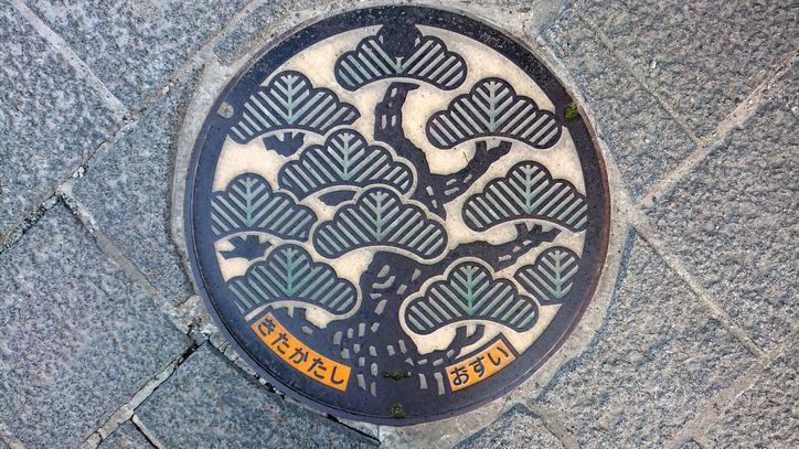 福島県喜多方市のマンホール(旧喜多方市、マツ)[カラー]