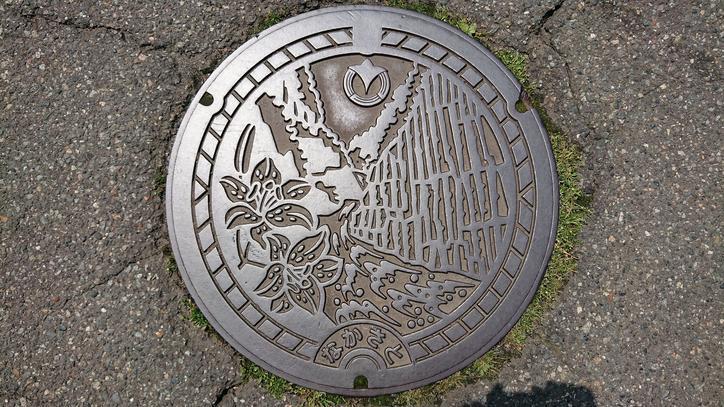 新潟県十日町市のマンホール(旧中里村、清津峡、ユリ)