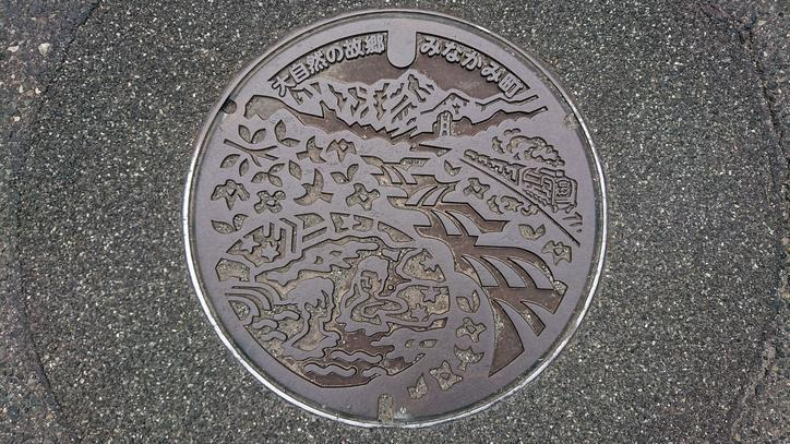 群馬県利根郡みなかみ町のマンホール(谷川岳、利根川、水上温泉、SL)