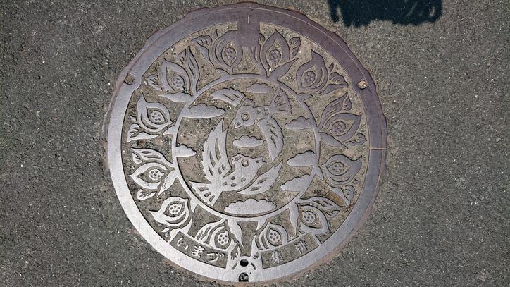 滋賀県高島市のマンホール(旧今津町、座禅草、ひばり)