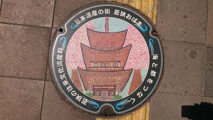 福井県小浜市のマンホール(明通寺三重塔、桜)[カラーシール]