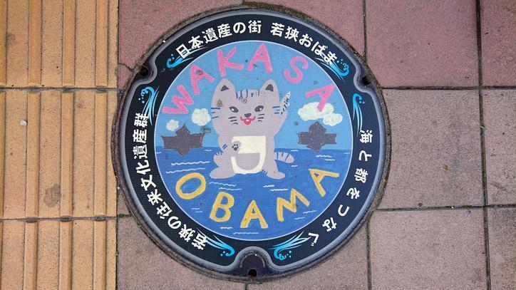 福井県小浜市のマンホール( さばトラななちゃん)[カラーシール]
