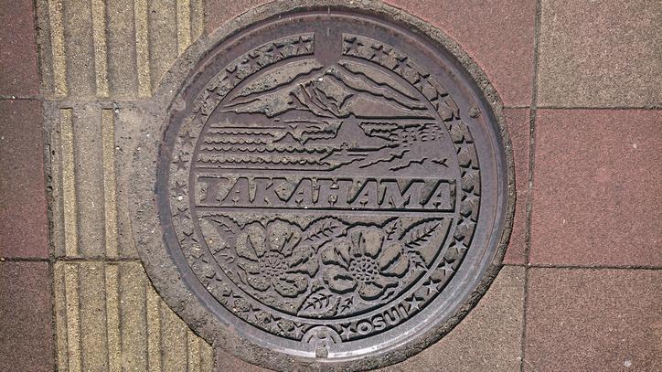 福井県大飯郡高浜町のマンホール(ハマナス、青葉山、内浦湾、棚田)
