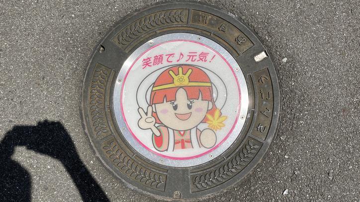 奈良県生駒郡三郷町のマンホール(たつたひめ、笑顔で♪元気!)[カラープレート]