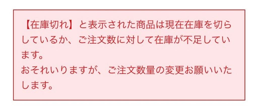 f:id:goomy_kuma:20200225085226j:image
