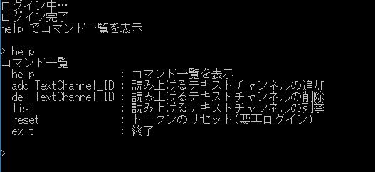 f:id:gootalife:20171212174558p:plain