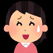 f:id:gootimizu:20210109140933p:plain