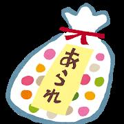 f:id:gootimizu:20210302045605p:plain