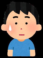 f:id:gootimizu:20210401124006p:plain