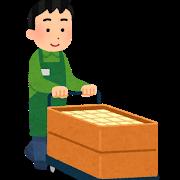 f:id:gootimizu:20210405041248p:plain