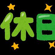 f:id:gootimizu:20210407190251p:plain