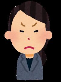 f:id:gootimizu:20210408212413p:plain