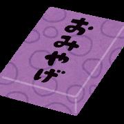 f:id:gootimizu:20210417190924p:plain