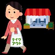 f:id:gootimizu:20210429051110p:plain