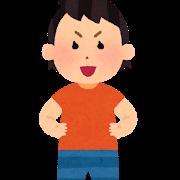 f:id:gootimizu:20210514183636p:plain