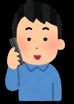 f:id:gootimizu:20210602045333p:plain