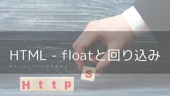 f:id:gootor3030:20180827040040j:plain